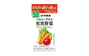 ヘルシープラス充実野菜-あらごし人参&りんご-(伊藤園)
