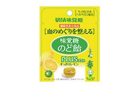 味覚糖のど飴 プラス すっきりレモン(味覚糖)
