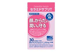 セラミドサプリT(東洋新薬)