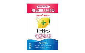 キレートレモン Moisture(モイスチャー)(ポッカサッポロフード&ビバレッジ)