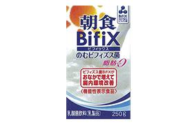朝食BifiX(ビフィックス)のむビフィズス菌脂肪ゼロ(江崎グリコ)