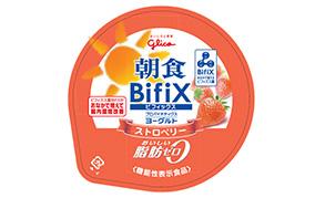 朝食BifiX(ビフィックス)ヨ-グルトストロベリー(江崎グリコ)