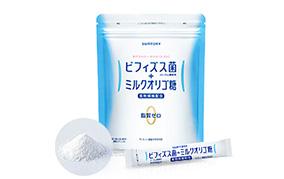 ビフィズス菌+ミルクオリゴ糖(サントリーウエルネス)