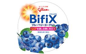 BifiX(ビフィックス)ブルーベリーヨーグルト(江崎グリコ)