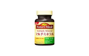 ネイチャーメイドマルチミネラル(大塚製薬)