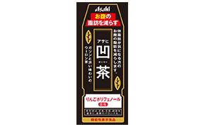 アサヒ 凹茶(ぼこちゃ)(アサヒ飲料)