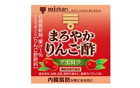まろやかりんご酢 アセロラ(ミツカン)