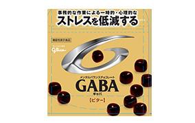 メンタルバランスチョコレートGABA(ギャバ)<ビター>スタンドパウチ(江崎グリコ)