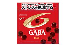 メンタルバランスチョコレートGABA(ギャバ)<ミルク>フラットパウチ(江崎グリコ)