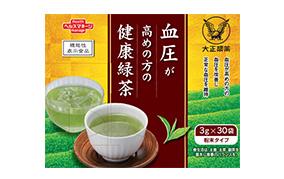 血圧が高めの方の健康緑茶(大正製薬)