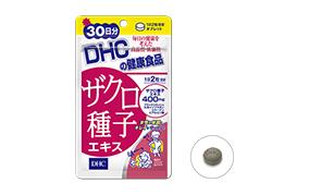ざくろ種子エキス(DHC)