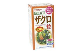 ザクロ粒100%(山本漢方製薬)