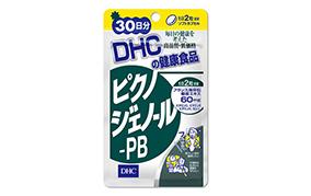 ピクノジェノール 30日分(DHC)