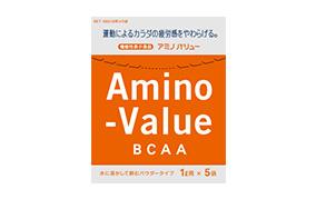 アミノバリューパウダー8000(大塚製薬)