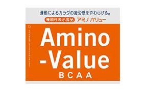 アミノバリュー4000(大塚製薬)
