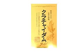 クラチャイダイムゴールド 日本サプリメントフーズ(日本サプリメントフーズ)