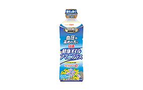 日清健康オイル アマニプラス(日清オイリオグループ)