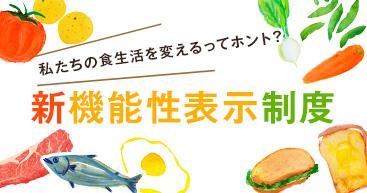 サプリ編集部 スペシャルコンテンツ