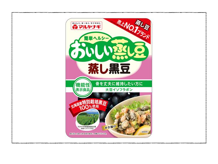 おいしい蒸し豆蒸し黒豆(小倉屋柳本)