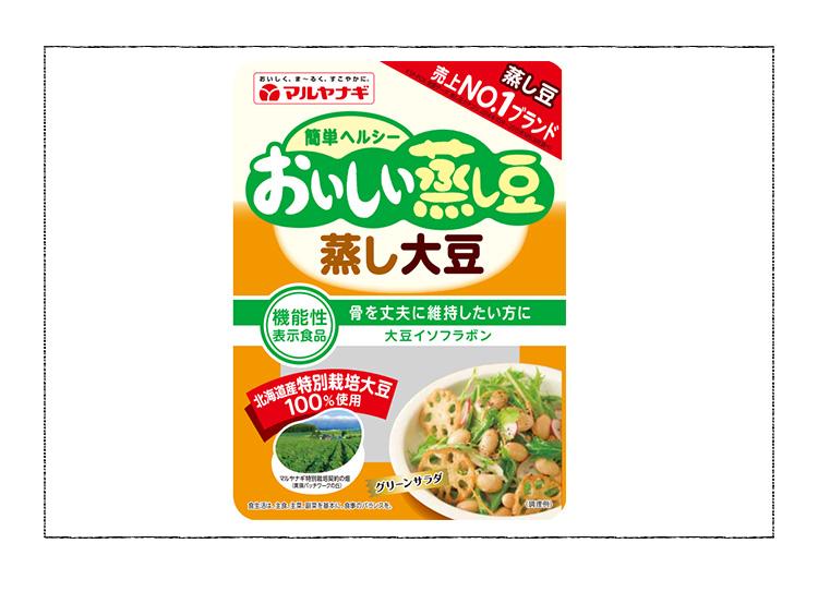 おいしい蒸し豆蒸し大豆(小倉屋柳本)