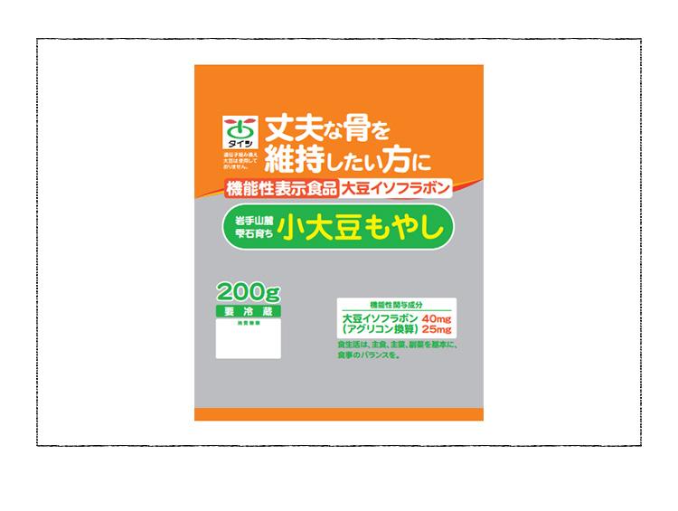 小大豆もやし(太子食品工業)