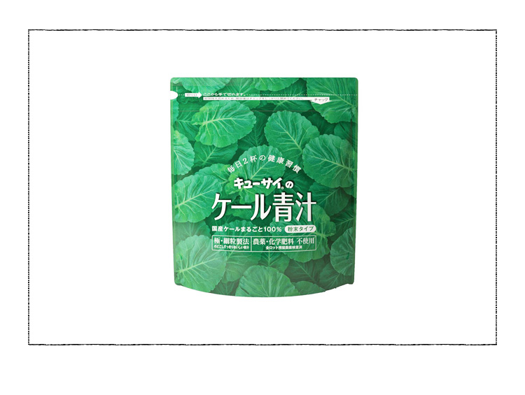 キューサイ青汁(粉末タイプ)420g(キューサイ)
