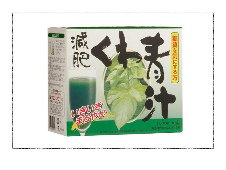 サプリックス 減肥くわ青汁(ミナト製薬)