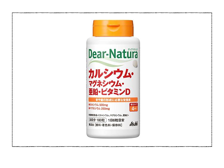 ディアナチュラ カルシウム・マグネシウム(アサヒフードアンドヘルスケア)