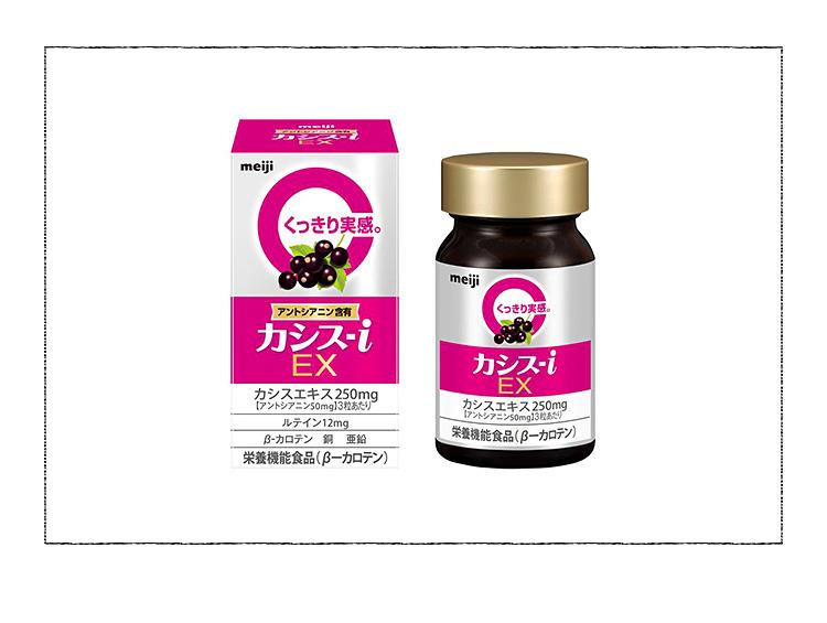 カシス-i EX(明治)