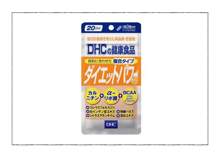 DHC ダイエットパワー 20日分 60粒(DHC)
