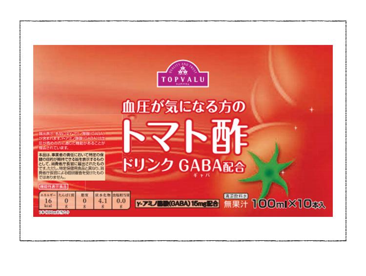トマト酢ドリンク(イオントップバリュ)