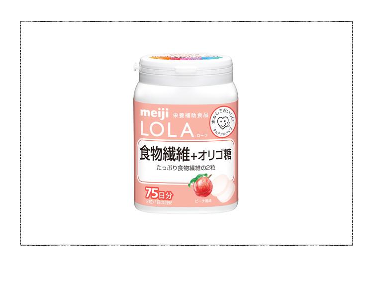 meijiローラ食物繊維+オリゴ糖(明治)