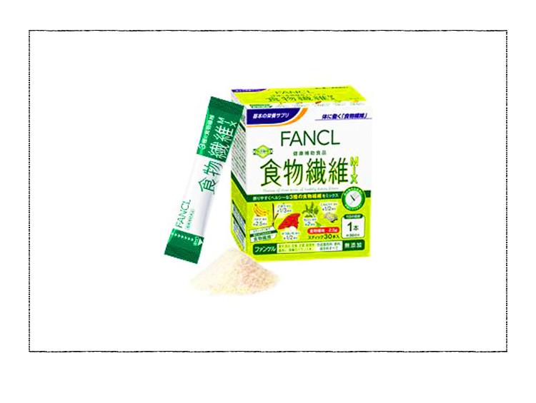 食物繊維MIX(ファンケル)