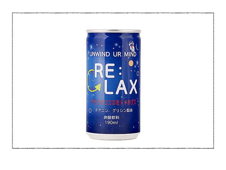 RE:LAXリラクゼーションドリンク(アンタレスコーポレーション)