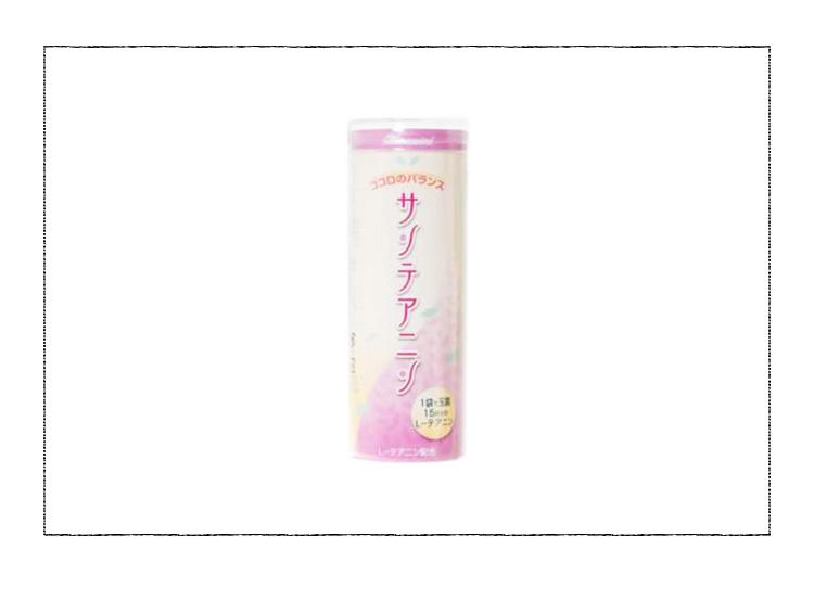 サンテアニン 8袋(太陽化学)