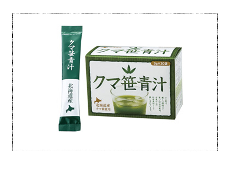 クマ笹青汁 リケン(ユニマットリケン)