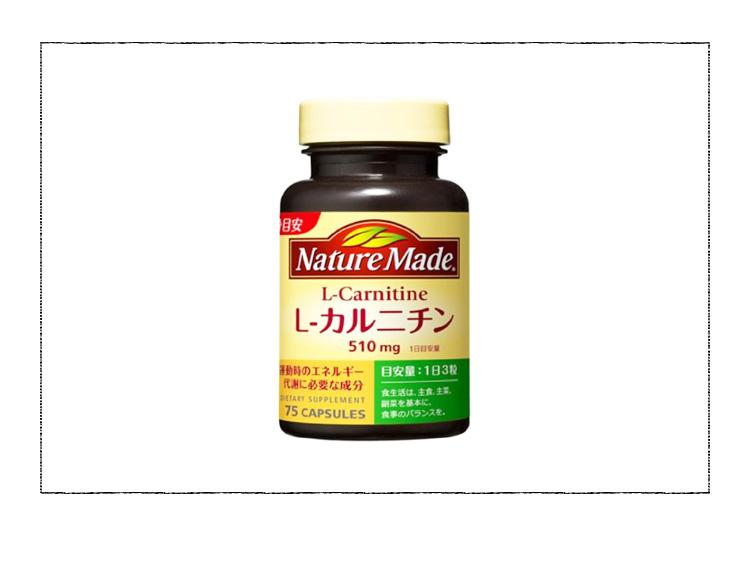 ネイチャーメイドLカルニチン(大塚製薬)