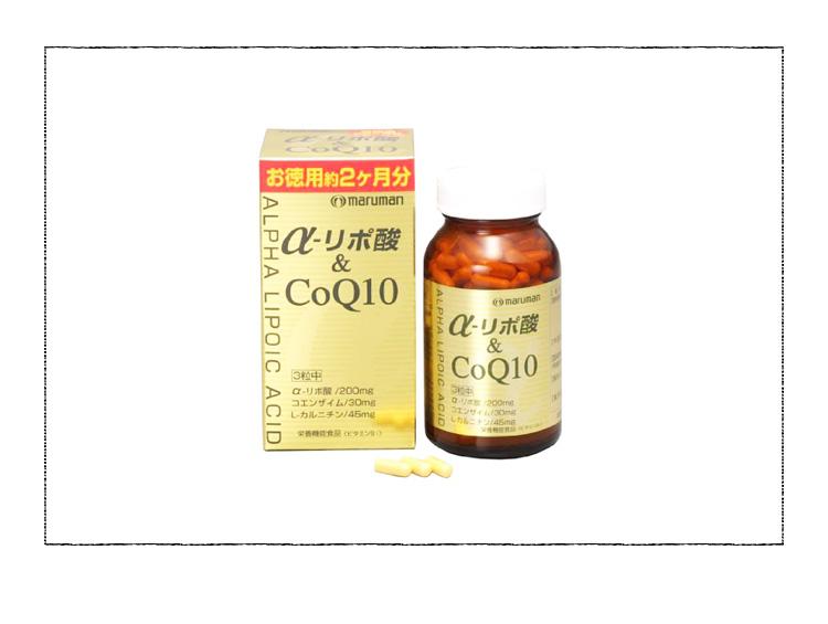 COQ10αリポ酸Lカルニチン(小林製薬)