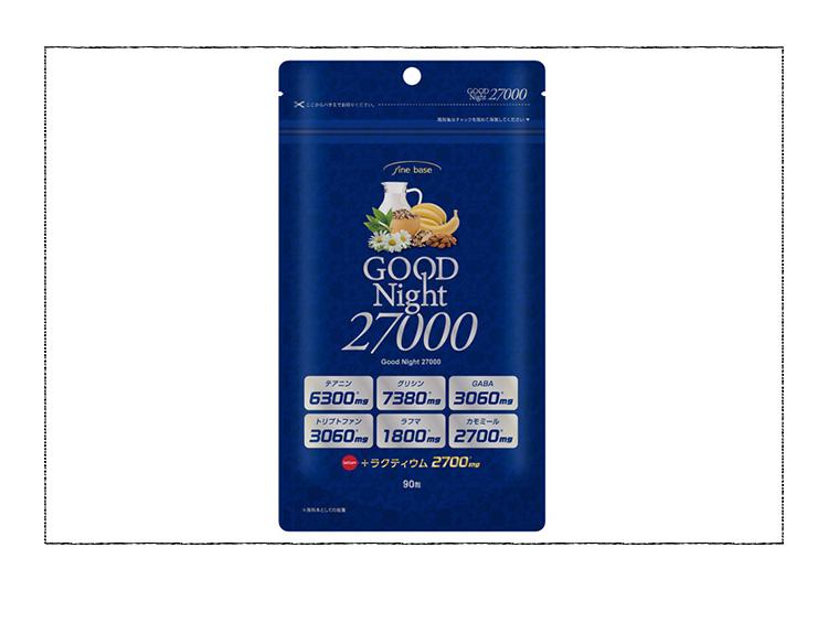 グッドナイト27000(ECスタジオ)
