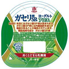 恵 megumi ガセリ菌SP株アロエヨーグルト 100g
