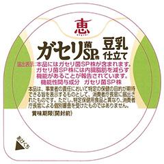 恵 megumi ガセリ菌SP株 豆乳仕立て 100g