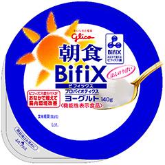 朝食 BifiX(ビフィックス) ヨーグルト