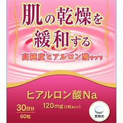 高純度ヒアルロン酸サプリ