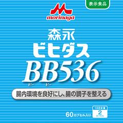 ビヒダスBB(ビービー)536