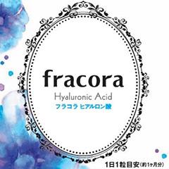 フラコラ ヒアルロン酸