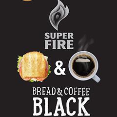 スーパーファイア ブレッドアンドコーヒー
