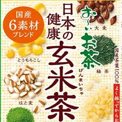 お〜いお茶 日本の健康 玄米茶350