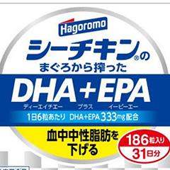 シーチキンRのまぐろから搾ったDHA+EPA