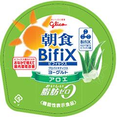 朝食 BifiX(ビフィックス)ヨーグルト アロエ