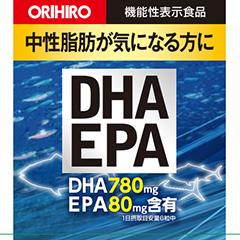 DHA・EPA